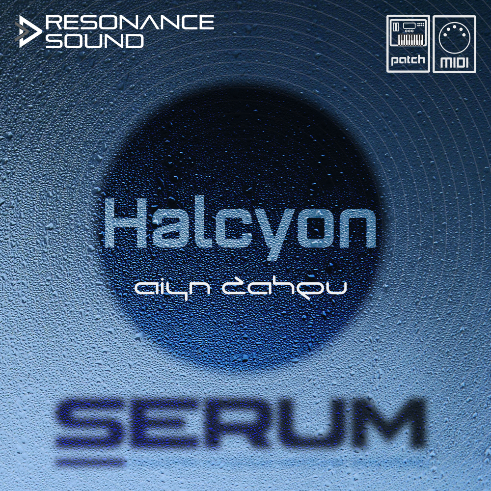 AZS Halcyon For Serum