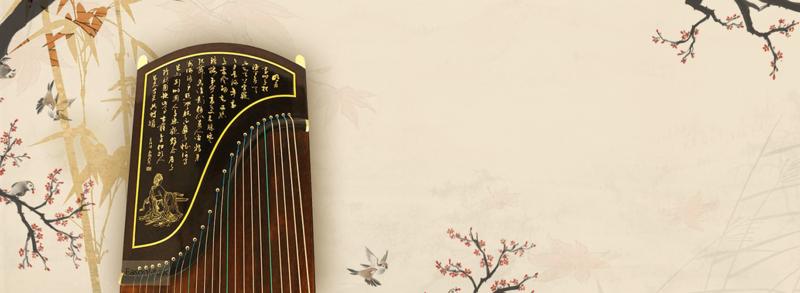 guzheng vst free